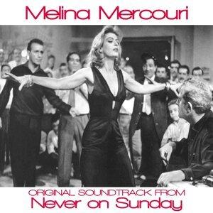 "Te pedia tou pirea - Original Soundtrack From ""Never On Sunday"""