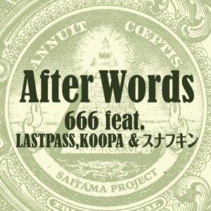 After Words (feat. LASTPASS, KOOPA & スナフキン) (After Words (feat. LASTPASS, KOOPA & SNAFKN))
