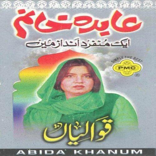 Abida KhanamTop Hits