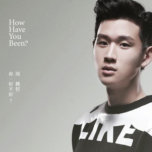你,好不好? (How Have You Been?) - TVBS連續劇<遺憾拼圖>片尾曲