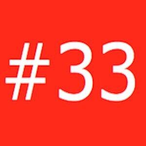 #33 (#33)