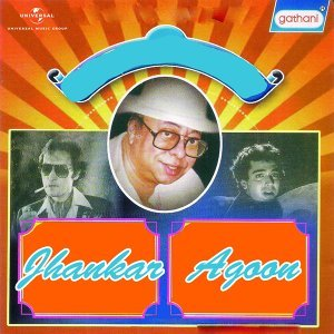 Jhankar - Agoon - Original Motion Picture Soundtrack