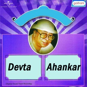 Devta - Ahankar - Original Motion Picture Soundtrack