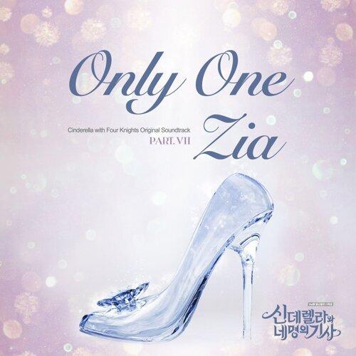 灰姑娘與四騎士 韓劇原聲帶 Part. 7 (Cinderella & Four Knights, Pt. 7 Original Soundtrack) - Original Soundtrack