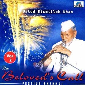 Ustad Bismillah Khan, Vol. 2