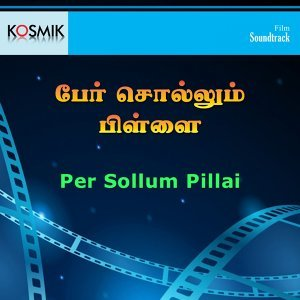 Per Sollum Pillai - Original Motion Picture Soundtrack