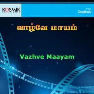 Vazhve Maayam - Original Motion Picture Soundtrack