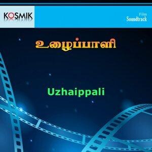 Uzhaippali - Original Motion Picture Soundtrack