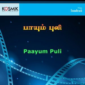 Paayum Puli - Original Motion Picture Soundtrack