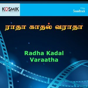 Radha Kadal Varaatha - Original Motion Picture Soundtrack