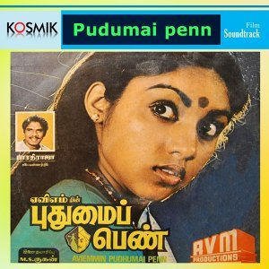 Pudumai Penn - Original Motion Picture Soundtrack