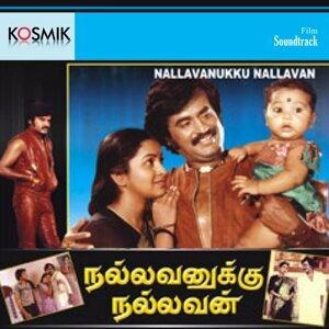 Nallavanukku Nallavan - Original Motion Picture Soundtrack
