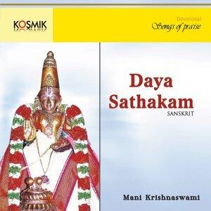 Daya Sathakam