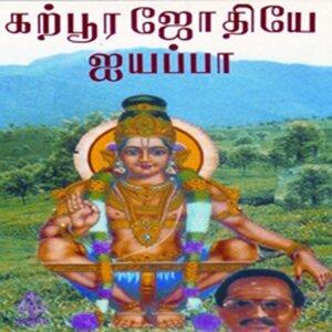 Karpoora Jyothiye Ayyappaa