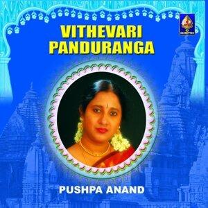 Vithevari Panduranga