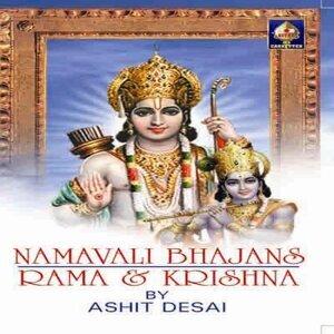 Namavali Bhajans - Raama and Krishna