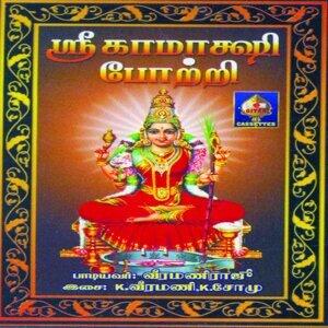 Sri Kaamaakshi Potri