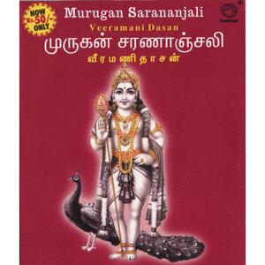 Murugan Sarananjali
