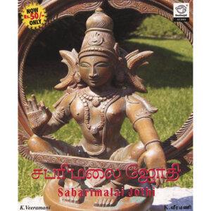 Sabarimalai Jothi