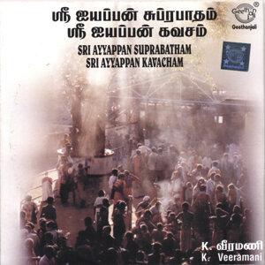 Sri Ayyappan Suprabatham Sri Ayyappan kavacham