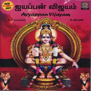 Ayyappan Vijayam