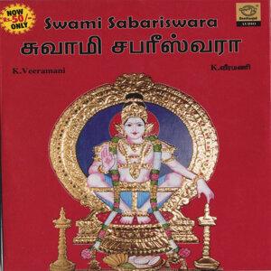 Swami Sabariswara