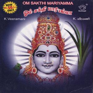 Om Sakthi Mariyamma