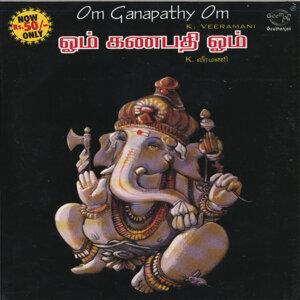 Om Ganapathy Om