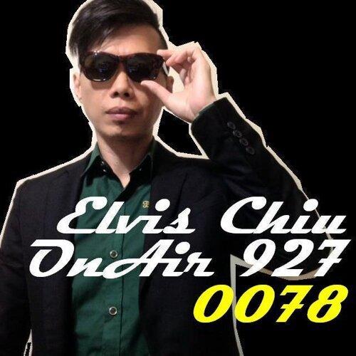 Elvis Chiu OnAir 0078