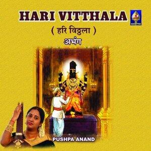 Hari Vitthala