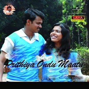Prithiya Ondu Maatu - Original Motion Picture Soundtrack