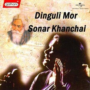 Dinguli Mor Sonar Khanchai