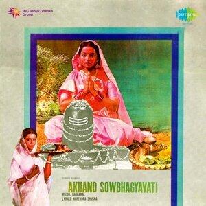 Akhand Sowbhagyavati - Original Motion Picture Soundtrack