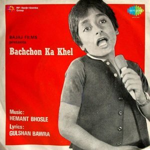 Bachchon Ka Khel - Original Motion Picture Soundtrack
