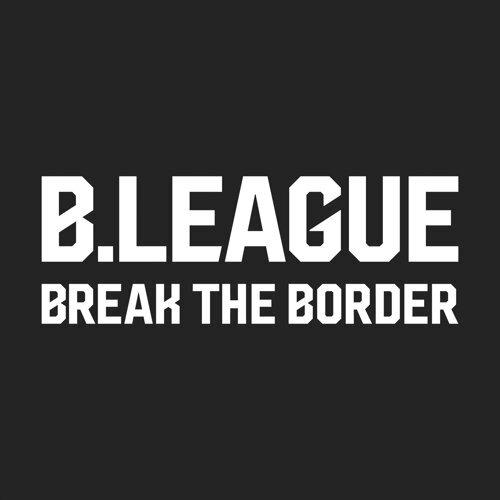 BREAK THE BORDER
