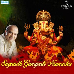Sugandh Ganapati Namacha - Single