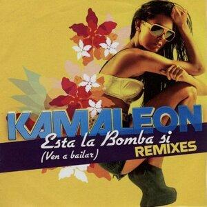 Esta la Bomba Si (Ven a Bailar) - Remixes