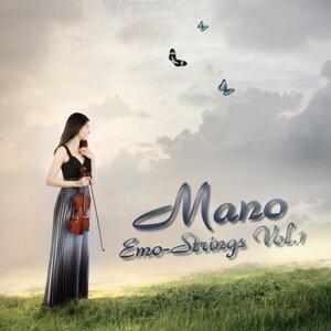 Emo-Strings, Vol. 1 - Musik aus der RTL Sendung Vermisst