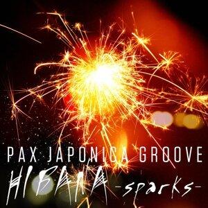 HIBANA -sparks- (HIBANA -sparks-)