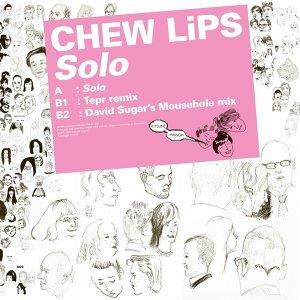 Kitsuné: Solo - EP