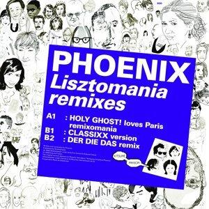 Kitsuné: Lisztomania Remixes - EP