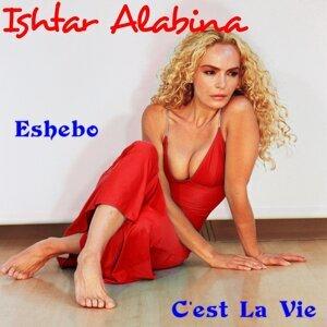 Eshebo