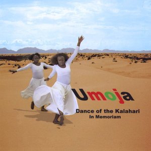 Dance of the Kalahari (In Memoriam)
