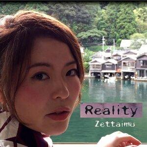 リアリティー (Reality)