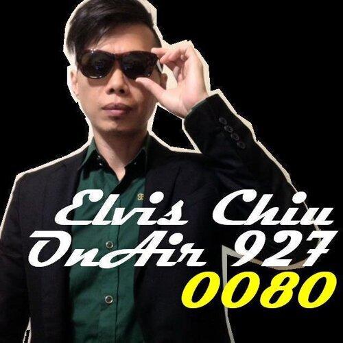 Elvis Chiu OnAir 0080 (電司主播第80集)