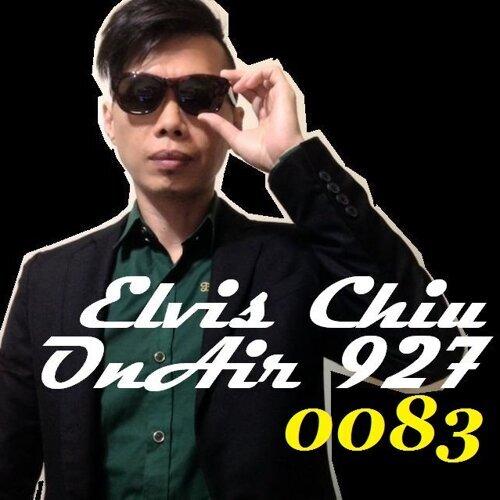 Elvis Chiu OnAir 0083