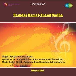 Ramdas KamatAnand Sudha