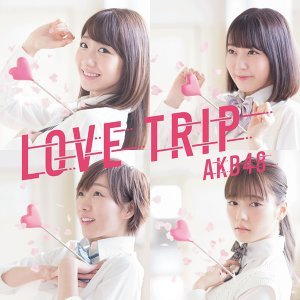 Love Trip - Type-C