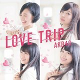 Love Trip - Type-D - Type-D