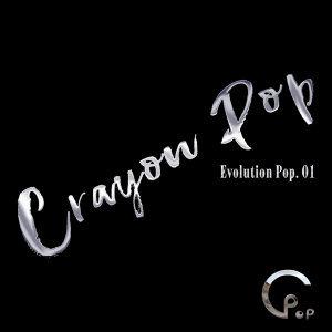 Evolution Pop
